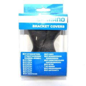 Резинки ручек Shimano ST-RS685 Bracket Covers