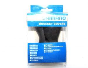 Резинки ручек Shimano Ultegra 6800/ 105/ Tiagra Bracket Covers