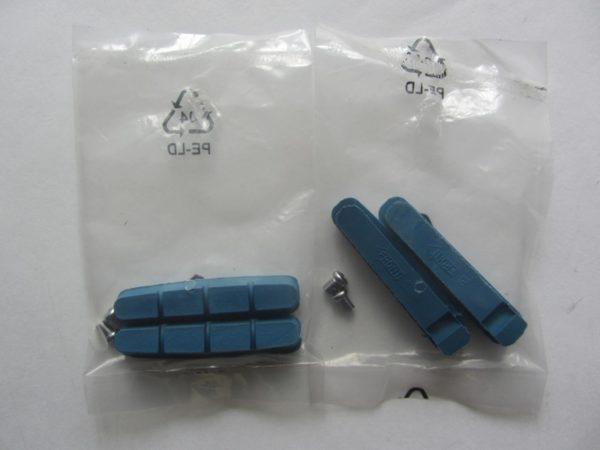 LifeLine Carbon Brake Pads (2 пары)