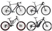 Все велосипеды